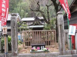 中之橋天満神社