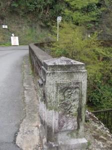 伊勢辻橋(大和川)