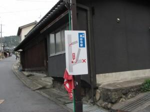 近鉄 長谷寺駅へ