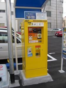 近鉄 伊勢市駅付近のコインパーキング