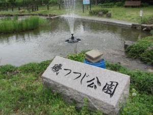磯つつじ公園(磯神社の前)