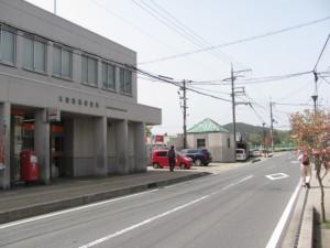 大和榛原郵便局