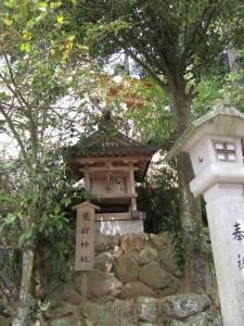 愛宕神社(椋下神社)