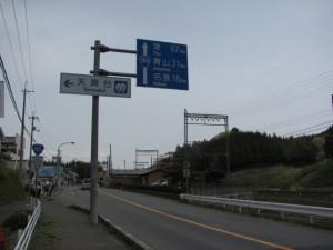国道165号線 長峯付近