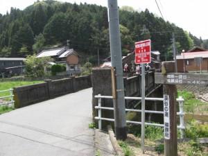 和田橋(室生湖から墨坂神社へ)
