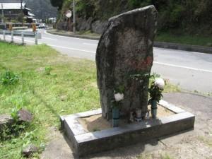 奈良県最古の道標