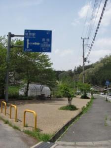 室生湖から墨坂神社へ