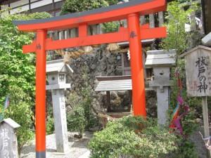 祓戸の神(墨坂神社)