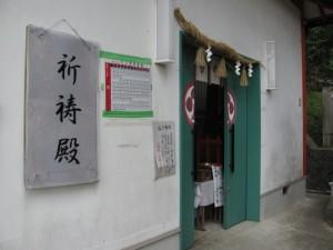 祈祷殿(墨坂神社)