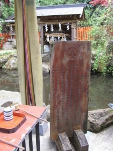 御御神水(波動水)(墨坂神社)