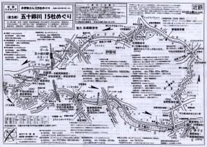 コースマップ(第5回 五十鈴川15社めぐり)