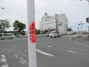 国道23号線の鹿海町交差点