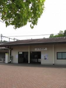 五十鈴川駅