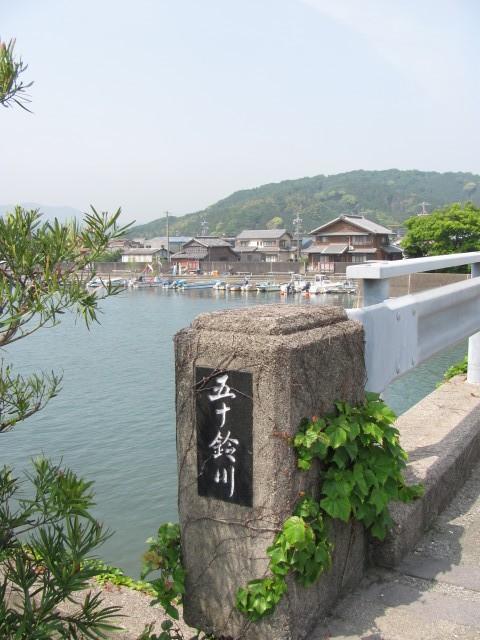 日ノ出橋(五十鈴川)から江漁港を望む