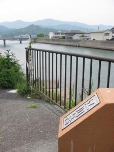江川橋から江漁港方面を望む