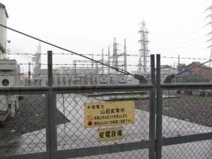 中部電力 山田変電所