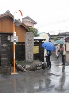 山田奉行所跡石碑