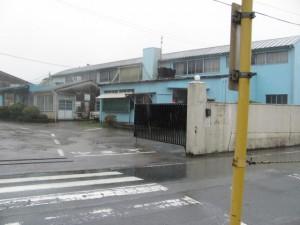 菊川鉄工所前