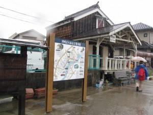 川の駅 河崎