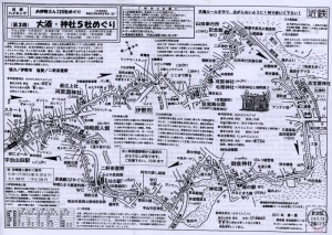 コースマップ(第3回 大湊・神社5社めぐり)