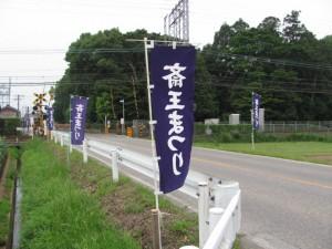 近鉄の踏切(竹神社付近)