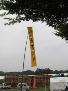社頭の儀会場(斎王まつり)