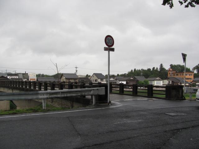 鍛冶町橋(名張川)