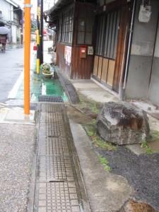 旧細川邸「やなせ宿」付近
