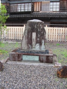 江戸川乱歩生誕地の碑