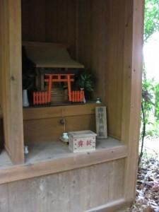 市杵島神社(宇流冨志禰神社)