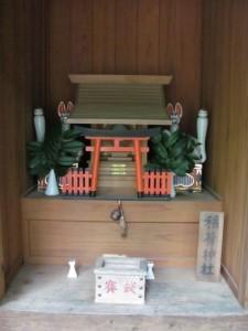 稲荷神社(宇流冨志禰神社)