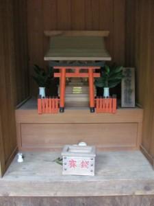 愛宕神社(宇流冨志禰神社)