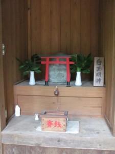 白玉明神(宇流冨志禰神社)