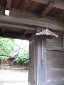 名張藤堂家邸跡 旧正門(太鼓門)