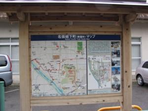 名張藤堂家邸跡近くにあるマップ