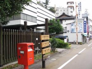 鳥羽市歴史文化ガイドセンター