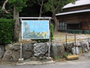 伊射波神社の案内板