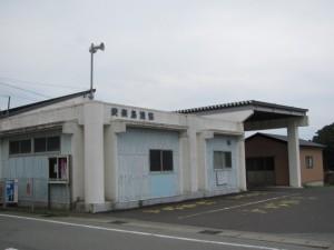 安楽島漁協
