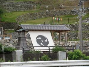 三ノ丸(鳥羽城跡)
