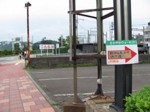 鳥羽駅近くの地下道へ