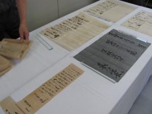 古文書の実物