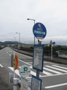 内城田大橋付近