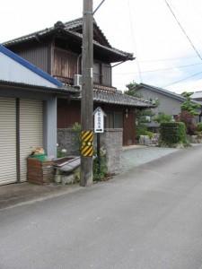 和歌山別街道の案内板