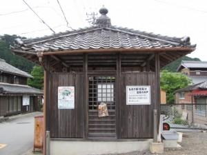 弘法大師の加持の井戸