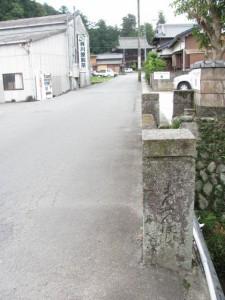門前橋(丹生)