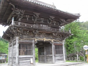 丹生大師神宮寺