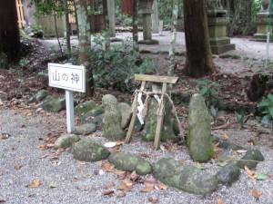 山の神(丹生神社)