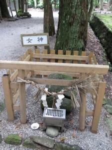 女神(丹生神社)