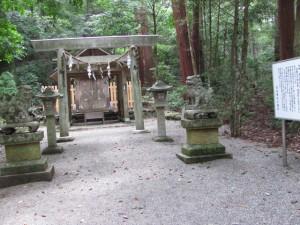 丹生中神社