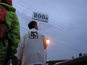 五十鈴川右岸